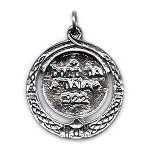 Reproduction Dail Eireann 1922 medal.