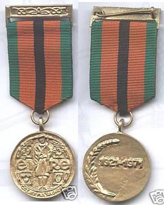 Survivors Medal 1921-1971