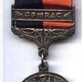 IRA Black and Tan medal