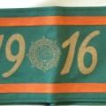 1916 RISING ARMBAND DUBLIN BRIGADE AAA