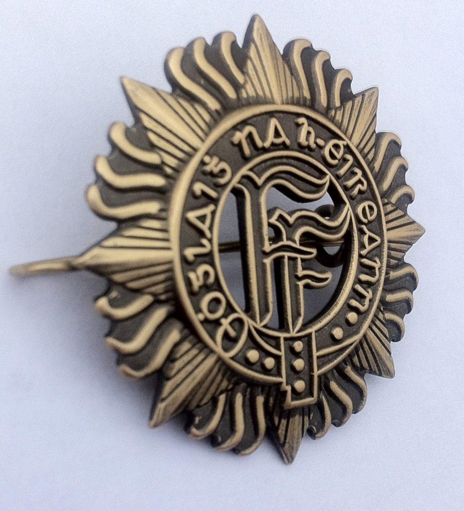 Irish Free State Army Cap Badge The Irish War